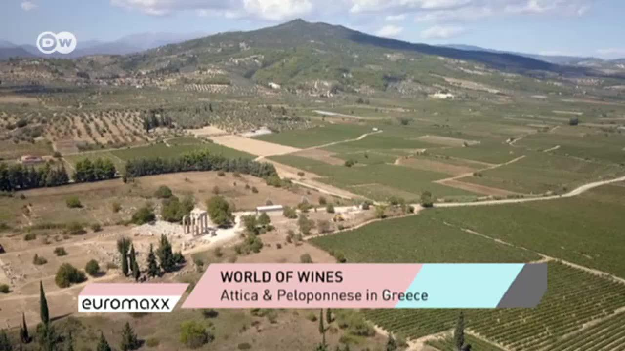 Wine From The Greek Mainland