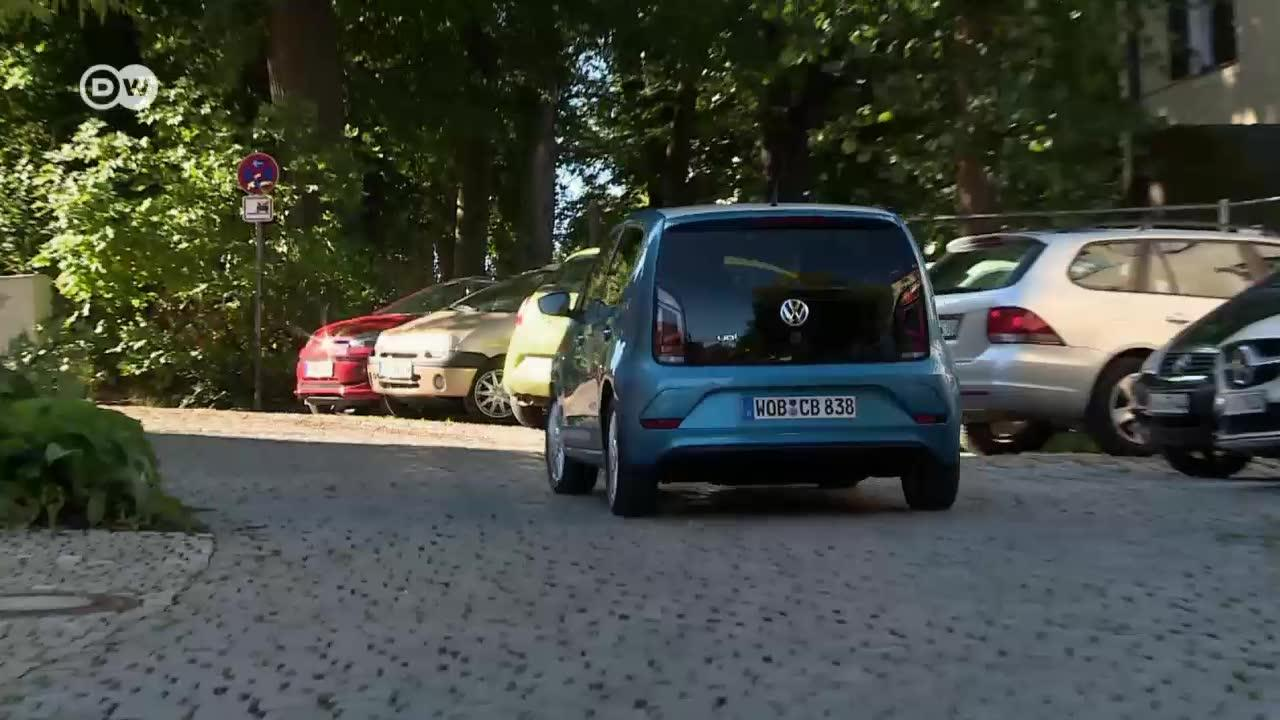 Taste It: Vw Eco Up!