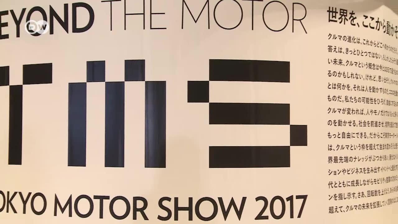 Drive It! The Motor Magazine