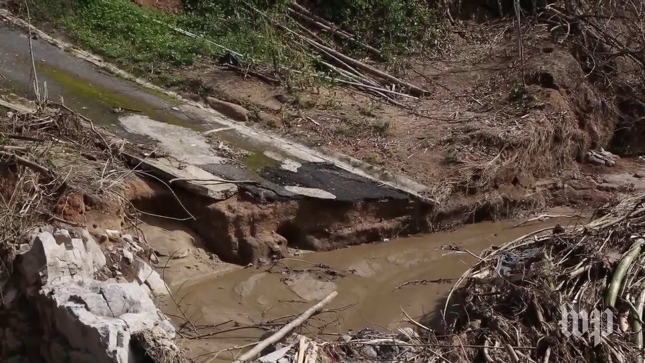 Isolated By Hurricane Maria, Utuado'S Residents Seek Help, And A W_...
