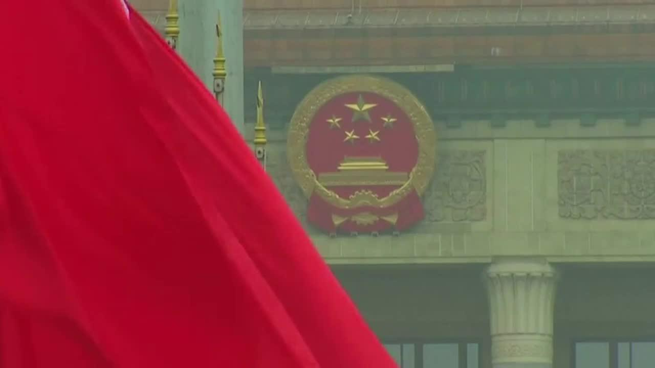 What We Learned From The 19Th Chinese Communist Party Congress