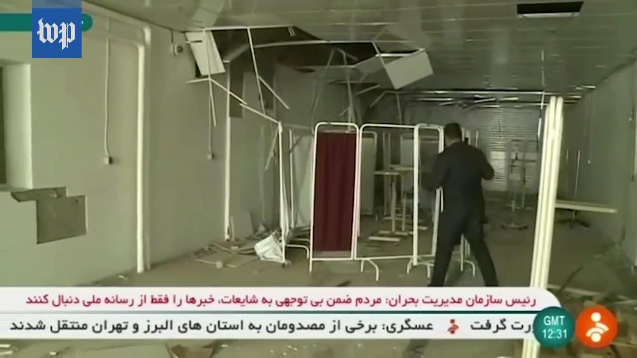 Strong Earthquake Near Iran-Iraq Border Leaves More Than 400 Dead